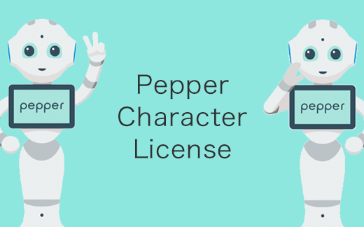 Pepper Character License